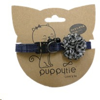 PUPPYTIE NAVY & WHITE WITH ROSETTE & BELL SMALL