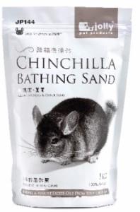 DARO CHINCHILLA BATHING SAND PLAIN 1KG